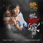 Tải bài hát online Mình Yêu Nhau Từ Kiếp Nào (Ai Chết Giơ Tay OST) (Single) Mp3 miễn phí