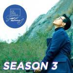 Nghe nhạc Mp3 SEE SING & SHARE 3 trực tuyến
