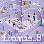 Tải bài hát hay From.9 (Mini Album) Mp3 hot