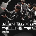 Download nhạc hot Rolling Power mới
