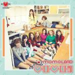 Download nhạc Wonderful Love (Single) hot