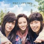 Tải nhạc Mp3 Hoa Kiếm (Hwarang) OST online