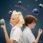 Download nhạc hot Red Planet Mp3