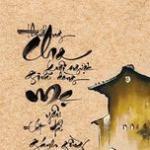 Tải bài hát Tuyển Tập Những Ca Khúc Hay Nhất Về Cha Mẹ mới online