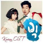 Tải nhạc hay Tuyển Tập Ca Khúc Nhạc Phim Hàn Quốc (2013) miễn phí