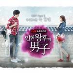 Download nhạc mới Tuyển Tập Nhạc Phim Hàn Quốc (Vol. 3)
