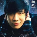Download nhạc hot Tiếng Hát Khánh Phương Mp3