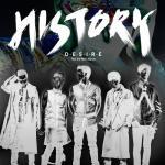 Tải nhạc Mp3 Desire (Mini Album) về điện thoại