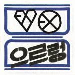 Download nhạc Mp3 XOXO (Kiss & Hug) (Repackage Album 2013) hot