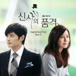 "Download nhạc hot A Gentleman""s Dignity OST 2 nhanh nhất"