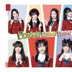 Tải bài hát hot BOOM! BOOM! BOOM! (Mini Album) mới nhất