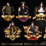 Tải nhạc mới The Best (New Edition) Mp3 hot