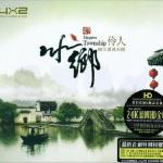 Tải bài hát hot Water Village And Actor (CD1) online