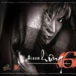Download nhạc Mp3 Hưng (Vol. 6) nhanh nhất