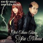Tải nhạc hot Giá Như Chưa Từng Yêu Mp3 trực tuyến