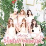 Download nhạc hay Sunday Monday (Japanese Single) miễn phí