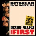 Tải nhạc Mp3 The First (The 1st Single Album) chất lượng cao