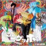 Tải bài hát hot Boymen Ninja (Type B) (Single) miễn phí