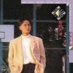 Download nhạc hot Back To Black Series - Ci Qing Ci Jing Mp3