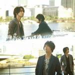 Download nhạc Kagi No Nai Hako (Single) miễn phí