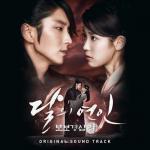 Tải nhạc hot Người Tình Ánh Trăng (Moon Lovers Scarlet Heart Ryo) OST mới online