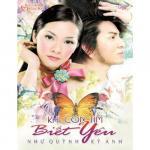 Nghe nhạc mới Khi Con Tim Biết Yêu (CD 2) Mp3 hot