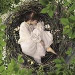 Tải nhạc hay From (Single) Mp3 trực tuyến