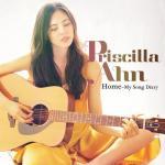 Tải bài hát mới Home: My Song Diary Mp3 miễn phí