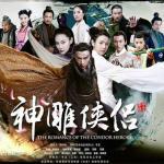 Nghe nhạc Tân Thần Điêu Đại Hiệp 2014 OST online