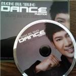 Tải bài hát online Đừng Xa Anh Đêm Nay (Dance Remix) Mp3