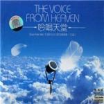 Tải nhạc Mp3 The Voice From Heaven I (2008) nhanh nhất