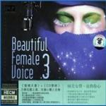 Tải nhạc mới The Beautiful Female Voice 3