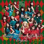 Download nhạc hay Merry X Merry Xmas (Single) Mp3 trực tuyến