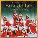 Tải bài hát Twelve Girls Of Christmas trực tuyến