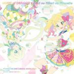 Nghe nhạc hay Music Of Dream!!! / Mori No Hikari No Pirouette (Single) Mp3 hot