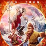 Tải bài hát hot Tây Du Ký 3: Nữ Nhi Quốc OST mới online