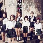 Download nhạc Gossip Girls mới online