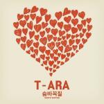 Nghe nhạc T-ARA Winter (Mini Album) nhanh nhất