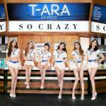 Nghe nhạc online So Good (Mini Album) hot