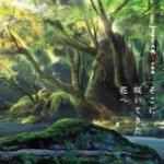 """Tải nhạc online Natsume Yuujinchou Go/Roku: Music Collection """"Soko Ni Saite Kita Hana E"""" Mp3 mới"""