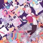 Tải bài hát hay Setsunairo Syndrome mới online