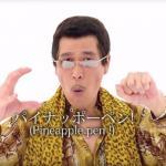 Tải bài hát hot PPAP (Pen Pineapple Apple Pen) (Remixes) hay nhất