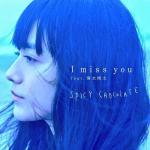 Tải bài hát hay I Miss You (Single) Mp3