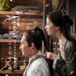 Tải bài hát Mp3 Tam Sinh Tam Thế Thập Lý Đào Hoa Movie (2017) OST mới nhất