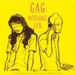 Tải bài hát mới Gag (Single) hot