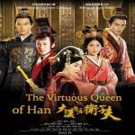 Download nhạc hay Đại Hán Hiền Hậu Vệ Tử Phu OST Mp3 online