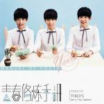 Tải nhạc mới Manual Of Youth / 青春修炼手册 (Mini Album) miễn phí