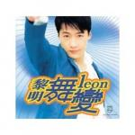 Download nhạc hot Wu Bian mới online