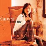 Tải bài hát The Best Of Tanya online