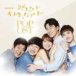 "Download nhạc hay It""s Okay, That""s Love OST online"